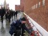 Rode Plein, kremlinmuur