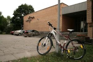 My Star City bike