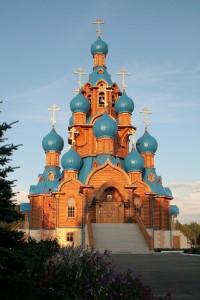 Star City church