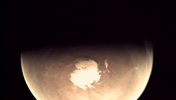 ESA Mars Express VMC image