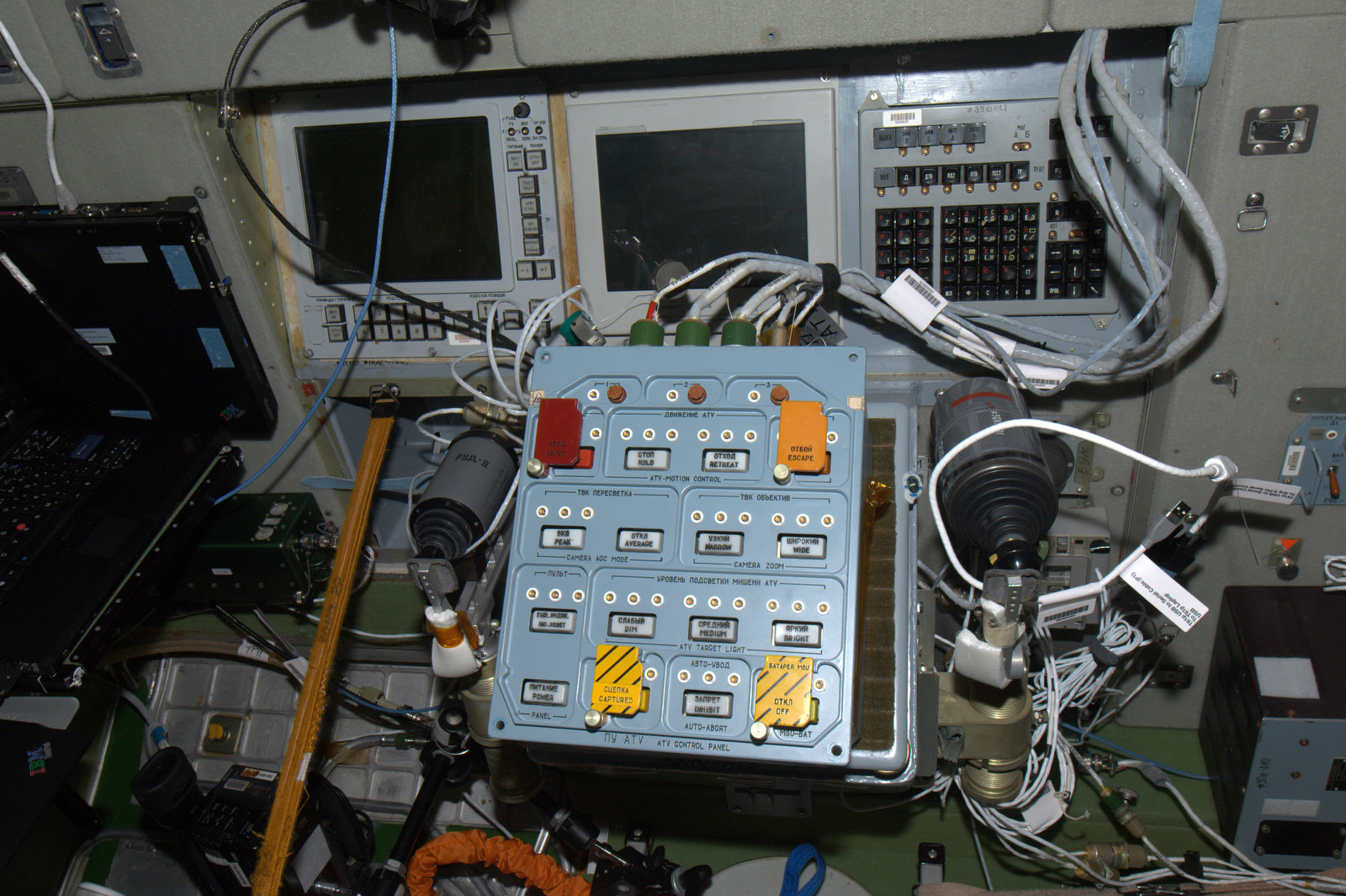just arrived from astro paolo nespoli atv docking control panel atv docking control panel in russian module of the iss credit esa nasa