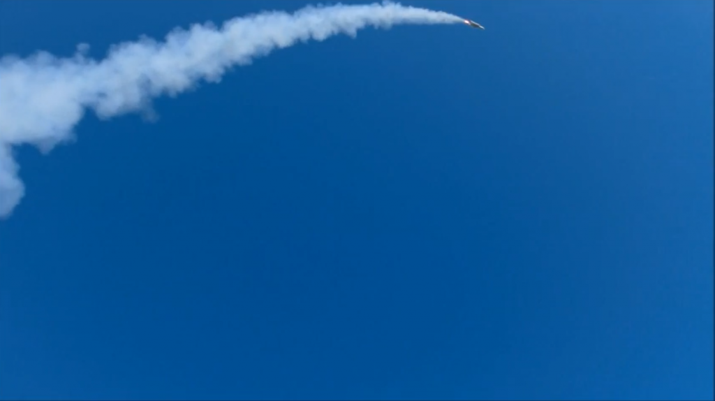 Screenshot of miniature launch.