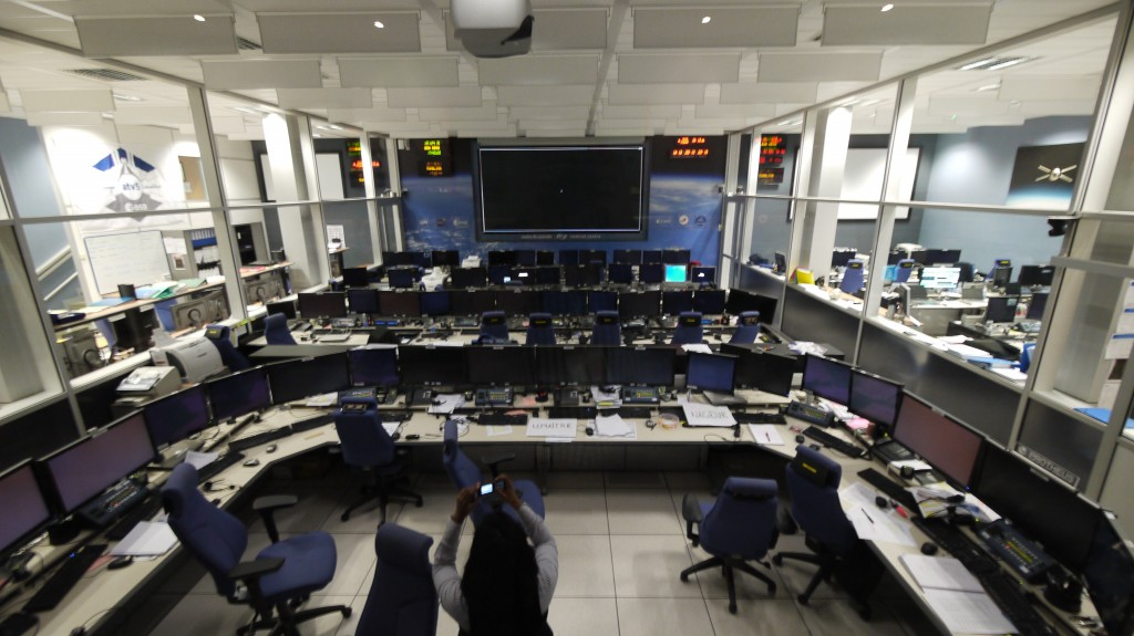 ATV Control Centre is switched off.