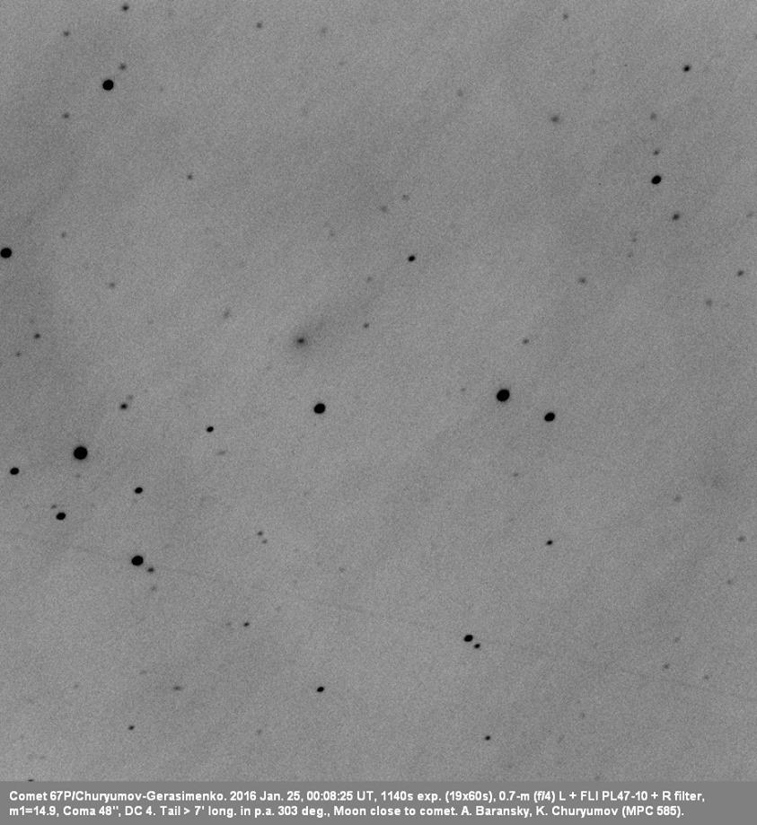 comet67p_klimchuryumov