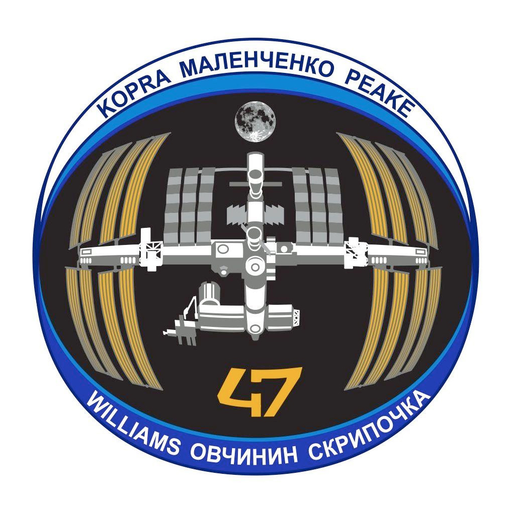 Expedition 47 patch